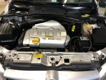 Opel Corsa C18 Gris